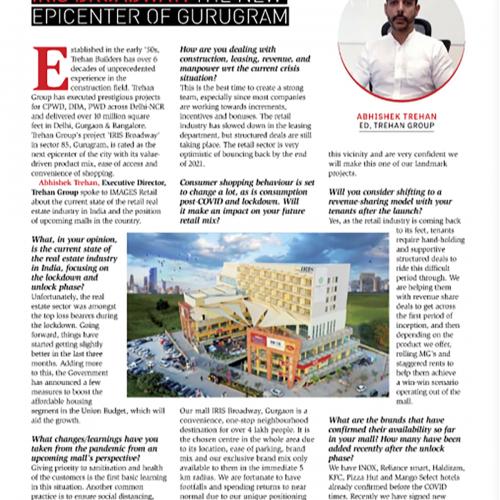 Print Media Trehan IRIS - 2
