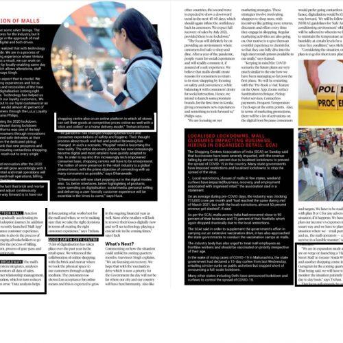 Print Media Trehan IRIS - 3