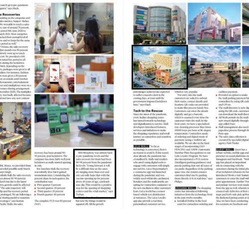 Print Media Trehan IRIS - 10