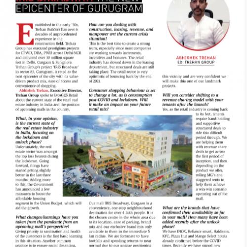 Print Media Trehan IRIS - 1