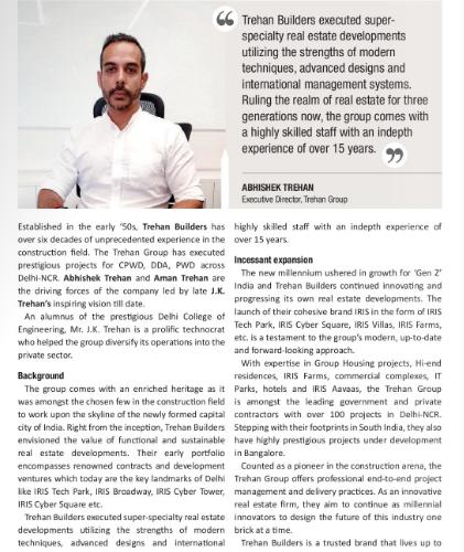 Print Media Trehan IRIS - 14
